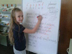 russische_Schule (2)